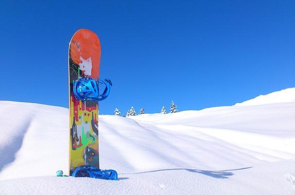 hasznalt_snowboard